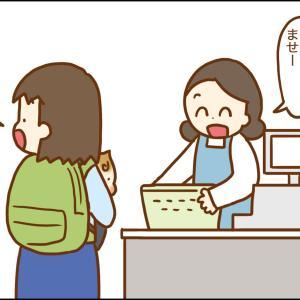 はじめてのおつかい(後編)