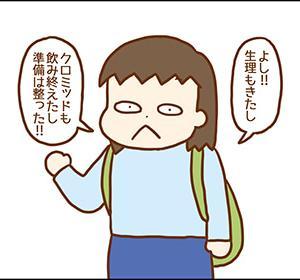 二人目がほしい(24)〜クロミッドの効果〜