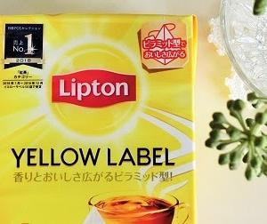 紅茶レシピ5* フルーツクリームホットティー♪