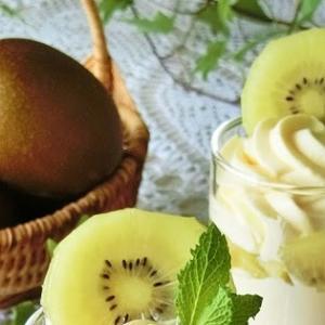 レシピ*キウイとレモンクリームのヴェリーヌ