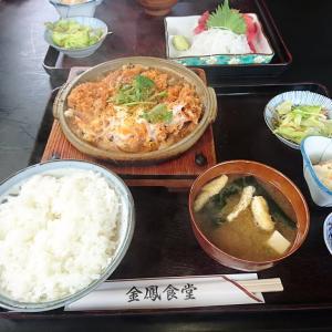 新座「金鳳食堂」久しぶりの外食