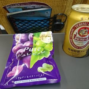 仙台「浜や」赤貝を食べたかったのに・・・