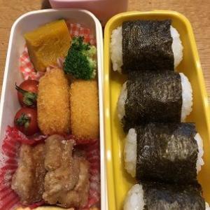 女の子のお弁当と学生のセーター&ベスト