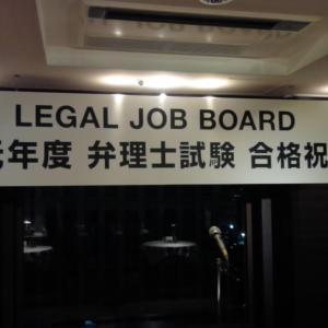 司法試験の論文は、意外と書き易い