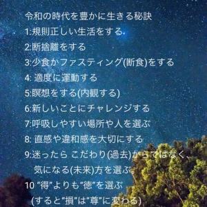 トーングラムと日本語(五十音)の秘密