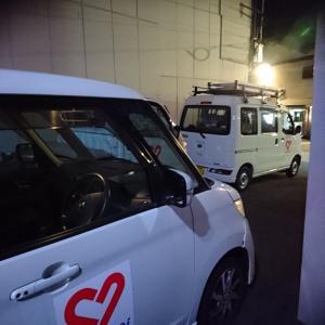 三島市内にて店舗電気工事!