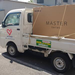 各地で活動するエルイマイの営業車