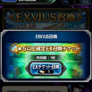 第1428回【レイドBOXから出た★5以上確定EX召喚チケットを使っていくゾ!!】