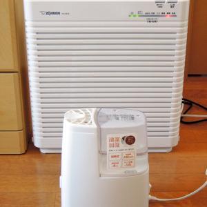【インフルエンザ、花粉症、アトピー対策にも】空気清浄機と加湿機で病気にならない部屋をつくろう!