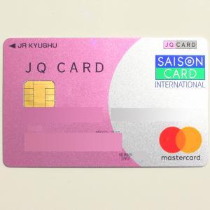 【15日まで】JQカードセゾン入会で最大7000ポイント貰える!
