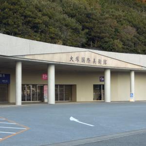 【スカイコインで徳島へ③】大塚国際美術館は予想以上の感動!ヨーロッパ旅行の予習、復習にも!