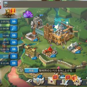 【ゲームを遊ぶだけ】ロードモバイルを城レベル14まで上げてお小遣いをもらおう!【課金なし】