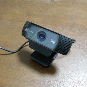 【面接にも】WEBカメラ を買うなら パン・チルト・ズーム ができる、ロジクールの c920n がおすすめ!