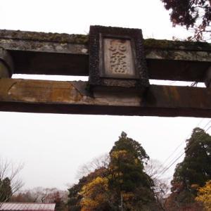 「蔵旅」 福岡県・英彦山(ひこさん)