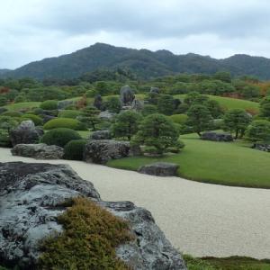 「蔵旅」 島根県‣足立美術館