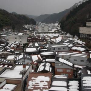「蔵旅」兵庫県・湯村温泉