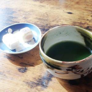 「お茶の時間」