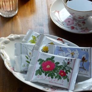 カルダモンコーヒーと六花亭チョコレート