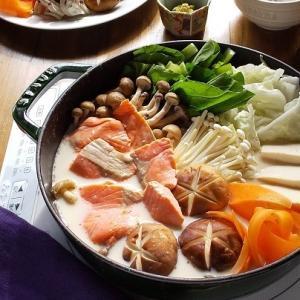 鮭とたっぷりきのこの豆乳シャンタン鍋♪