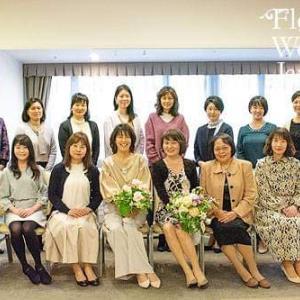 ランチミーティング【兵庫県西宮市フラワーアレンジメント教室 Atelier Corolla】