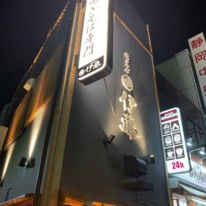 【番外編・神奈川県川崎市】カウンターで食べる粋な焼きそば専門店!!〜焼きそば伊藤さん〜