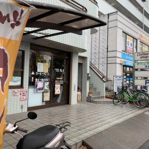 【埼玉県草加市】アメリカンスタイルな喫茶店のデカ盛りメニュー!!〜ルイさん〜