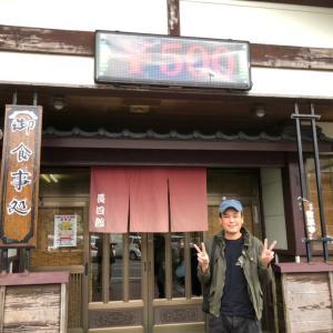 【新潟県阿賀町】ジューシーな唐揚げたっぷりメガ盛りのチャレンジメニュー!!〜長四郎さん〜