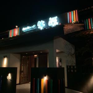 【愛知県愛西市】ずっと行きたかった焼肉食べ放題のお店を偶然発見!!〜牛源さん〜