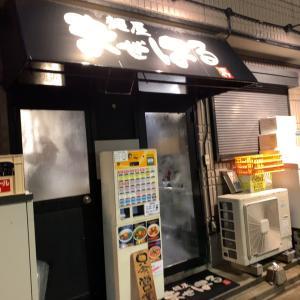 【番外編・東京浅草橋】トッピングでカスタマイズが楽しいまぜそば屋さん!!〜麺屋まぜはるさん〜