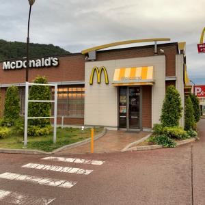 【マクドナルド】朝マックで優雅過ぎた朝食?!〜マクドナルドさん〜