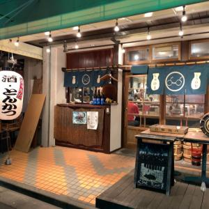 【東京石神井公園】とんかつが美味い!大食いメンバーで飲んだ話し!!〜くうのむちゃのまさん〜