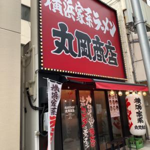 【番外編・名古屋伏見】カロリーなんて怖くない?!MAXラーメン!!〜丸岡商店さん〜