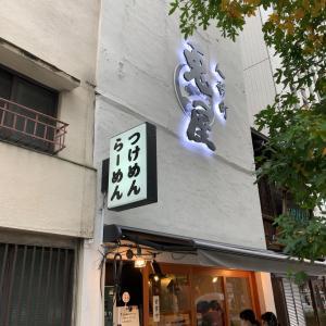 【番外編・東京人形町】兎屋さんだけど鶏と豚と魚介のラーメンのお店です!!〜人形町兎屋さん〜