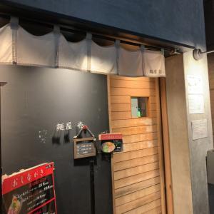 【番外編・名古屋市】名古屋飲み後のしめのラーメン!迷ったらこうなった!!〜麺屋壱さん〜