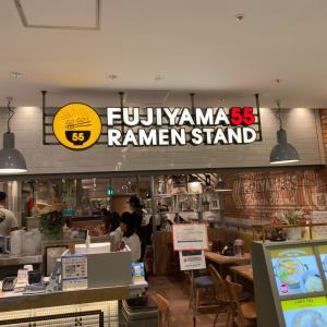 【愛知県名古屋市】お洒落なファッションビルにガッツリつけ麺!!〜フジヤマ55さん〜