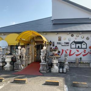【徳島県徳島市】美術館のような夜のお店のような24時間営業のレストラン!!〜バレンシーアさん〜