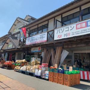 【ご当地・淡路市】淡路島の道の駅のタコとイカ姿焼き生せんべ!!〜やま高さん〜