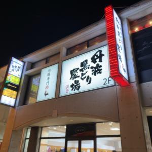 【長野県長野市】駅近便利で大満足な3時間食べ飲み放題!!〜丹波黒どり農場さん〜