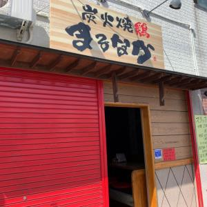 【大阪泉大津】焼鶏やさんのデカ盛りチャレンジメニュー!親子丼!!〜炭火焼鶏まるなかさん〜