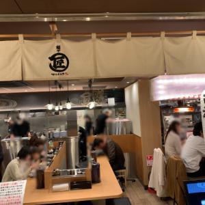 【ラーメン・新大阪】グランプリ獲得!!台湾まぜそばとラーメン!!〜麺やマルショウさん〜