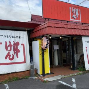 【ラーメン・長野市】お持ち帰りラーメンあります!平日ランチは替玉もお得!!〜けん軒さん〜