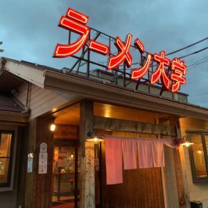 【ラーメン・長野県】ご当地ラーメンチェーン店!長野といえばラーメン大学!!〜ラーメン大学さん〜