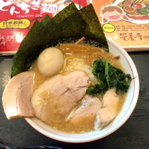 【ラーメン・佐久市】テイクアウトの味が忘れられずに今度はお店で!!〜とんちき麺さん〜
