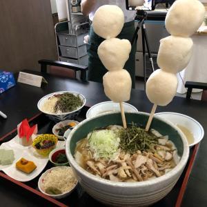 【山形県河北町】成功者ゼロへ挑戦!!てか、これどーやって食べるの?!〜まる梅さん〜