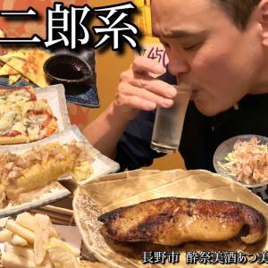 酒と肴シリーズ第四弾公開中!!