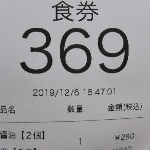 「鬼滅の刃」の影響力がスゴイ話と呼吸を止める話と、2020年夏に日本が激変する話
