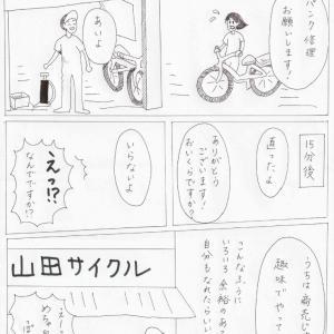 「漫画道具が見つからない話」と韓国版「深夜食堂」も心に染みる話と、GAFAMも捨て駒な話