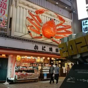 「ハイキュー展」大阪と「初めてのUSJ」と梅田ダンジョンに泣かされる話