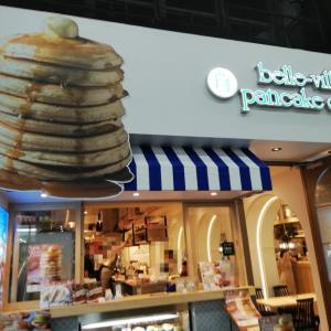 食べたかった『パンケーキ』、ベルヴィル