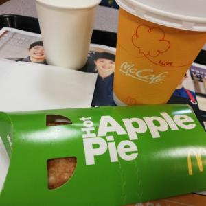 お茶の時間、マクドナルド
